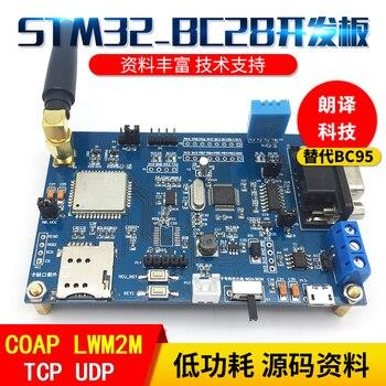STM32-BC28 Module STM32NBIOT Development Board Module Low Power IoT Support TCP
