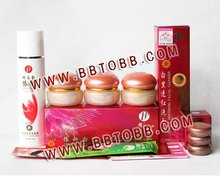 100% original Yiqi Beauty Whitening Effective2+1 in 7 Days(Gold cover)(China)