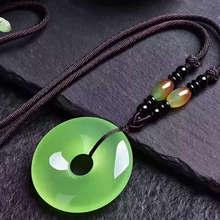 Натуральное китайское ожерелье с кулоном из зеленого ледяного
