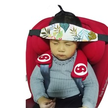 Pillow For Toddler Baby Head Support Safety Car Seat Fixing Auxiliary Belt Child safety seat head fixing auxiliary belt