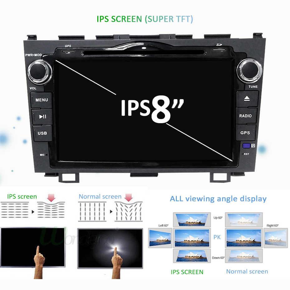 أندرويد 9.0 DSP IPS 4G 64G ROM 2 الدين سيارة مشغل ديفيدي ل CRV CR-V 2008 لتحديد المواقع الوسائط المتعددة جهاز التتبع بالراديو ستيريو واي فاي AV إخراج الكمبيوتر