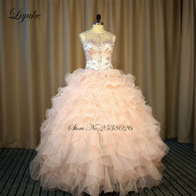 Liyuke QD19 Elegant Tulle Beading Crystals Cap Sleeve Ball Gown Quinceanera Dresses Lace Up High Neckline Sleeveless