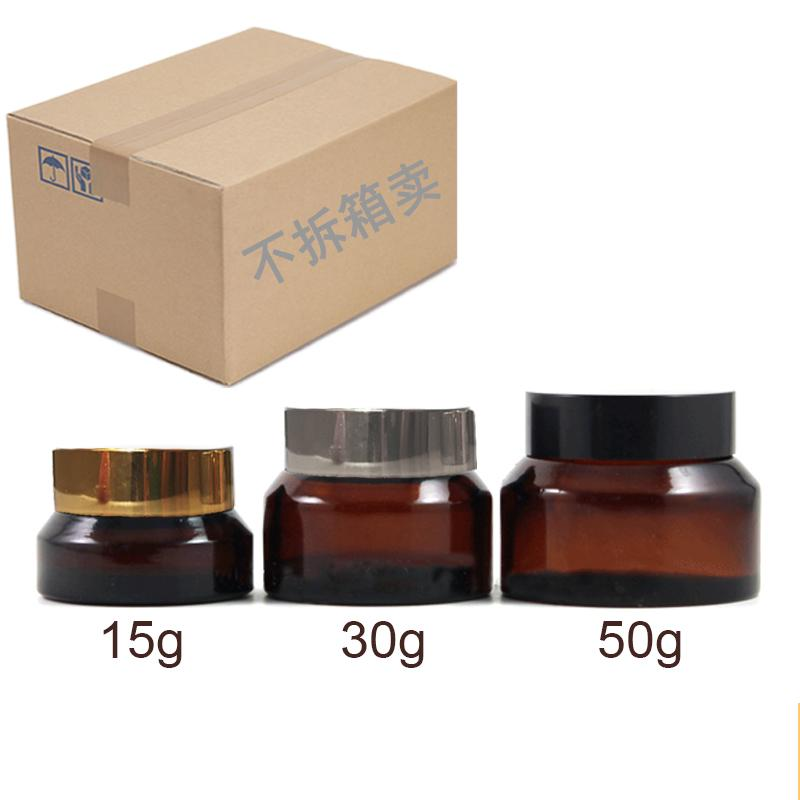 FCL wholesale.15g/30g/50g brown glass cream box,inclined shoulder bottle,cosmetics packaging materials 3g cream box cream bottle sample bottle gift packaging bottle 50pcs