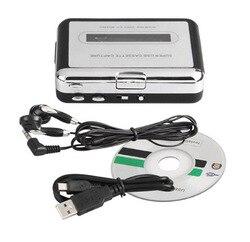 مشغل كاسيت REDAMIGO كاسيت لتحويل MP3 مشغل موسيقى صوتي لتحويل الموسيقى على الشريط إلى الكمبيوتر المحمول ماك OS
