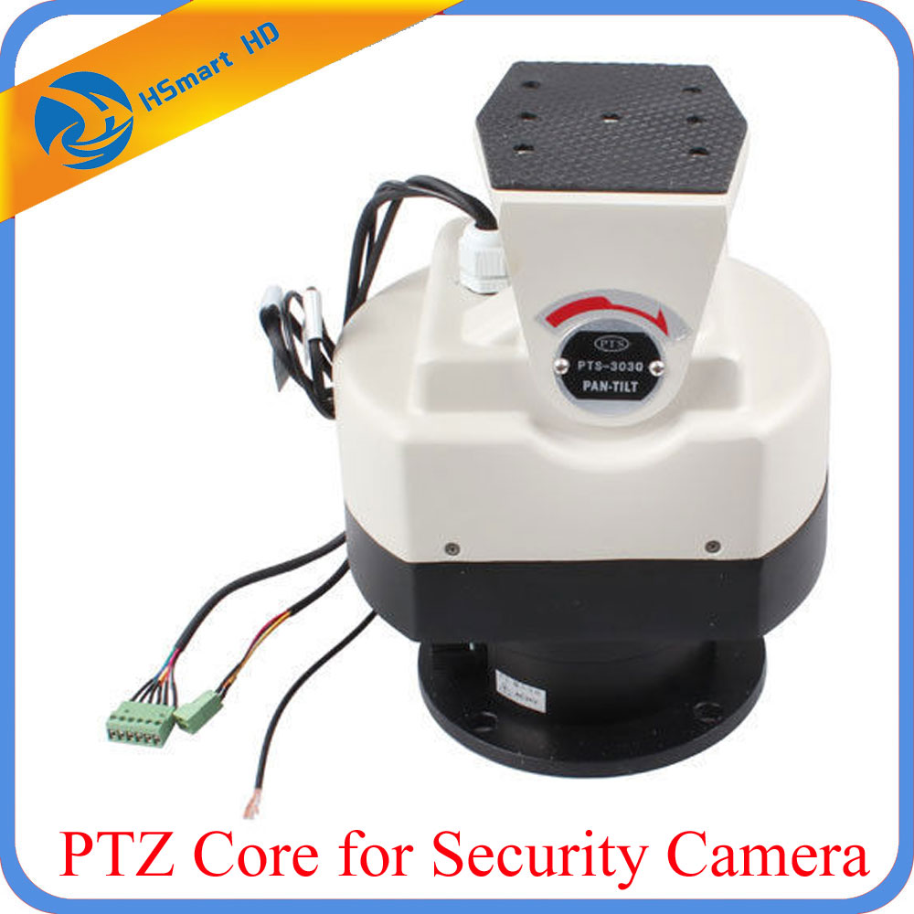 Outdoor waterproof Pan Tilt Built in Decoder PTZ Core for Security Camera Camera Support Camera Pan