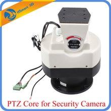 Открытый водонепроницаемый панорамирование/наклон встроенный декодер PTZ ядро для камеры безопасности камера Поддержка камеры панорамирования