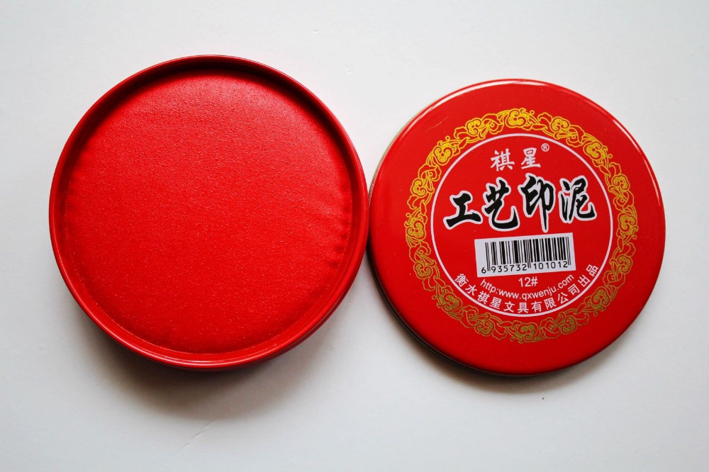 Calligraphy Stamp Vermilion Inkpad Seal Painting Red Ink Paste Chinese Yinni Pad