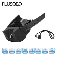 Hidden Car DVR for Benz C/E Serial W204 W212 Wifi Camera Video Recorder Dash Cam Black Box Camcorder HD 1080P Loop Recording(China)