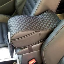Стильная Автомобильная Центральная консоль подлокотник коробка мягкая увеличивающая Подушка с карманом автомобильный подлокотник