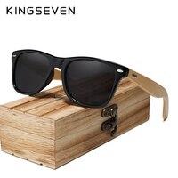 Bamboo солнцезащитные очки для женщин для мужчин и все в KINGSEVEN дизайн защита от солнца поляризационные Винтаж путешествия очк