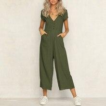 Women's linen jumpsuit fashion trend solid color short-sleeved loose simple temperament casual ladies summer jumpsuit#D18