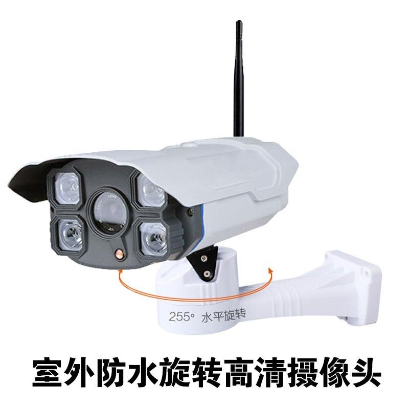 все цены на Outdoor wireless camera wifi card rotary phone network remote control 1080P HD night vision онлайн
