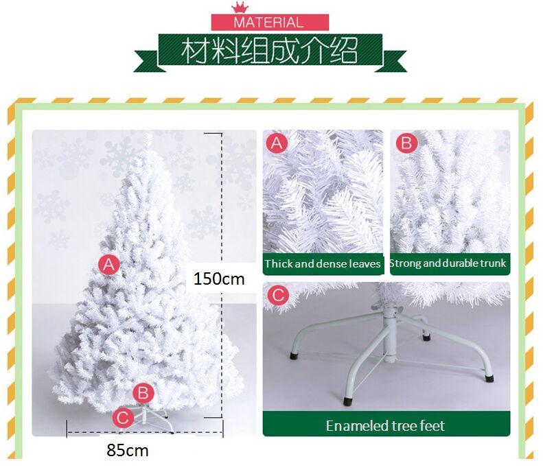 -150cm-3