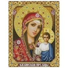5d diy Diamond Painting cross stitch Picture Rhinestones figure religious Diamond Embroidery Religion Diamond Mosaic pattern