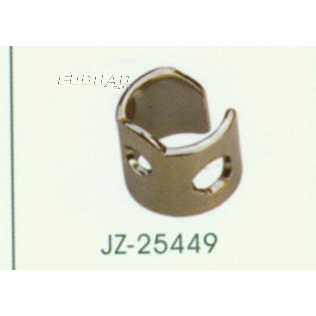 Jarum Bar Panduan Benang Melalui Jz 80784 Skun Female 63 Brass 75 X 18 Mm Tebal 100pcs Pipih 25449 Untuk 430d