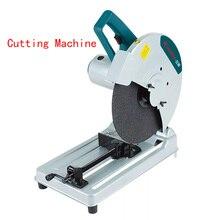 350 multifunctional steel cutting machine, high power 355 profile electric wood machine