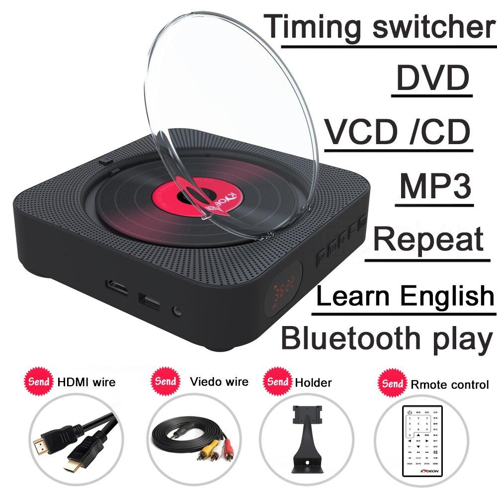 KUSTRON DVD плеер настенный Bluetooth портативный домашний аудио ящик с пультом дистанционного управления fm радио для пренатального образования - 3
