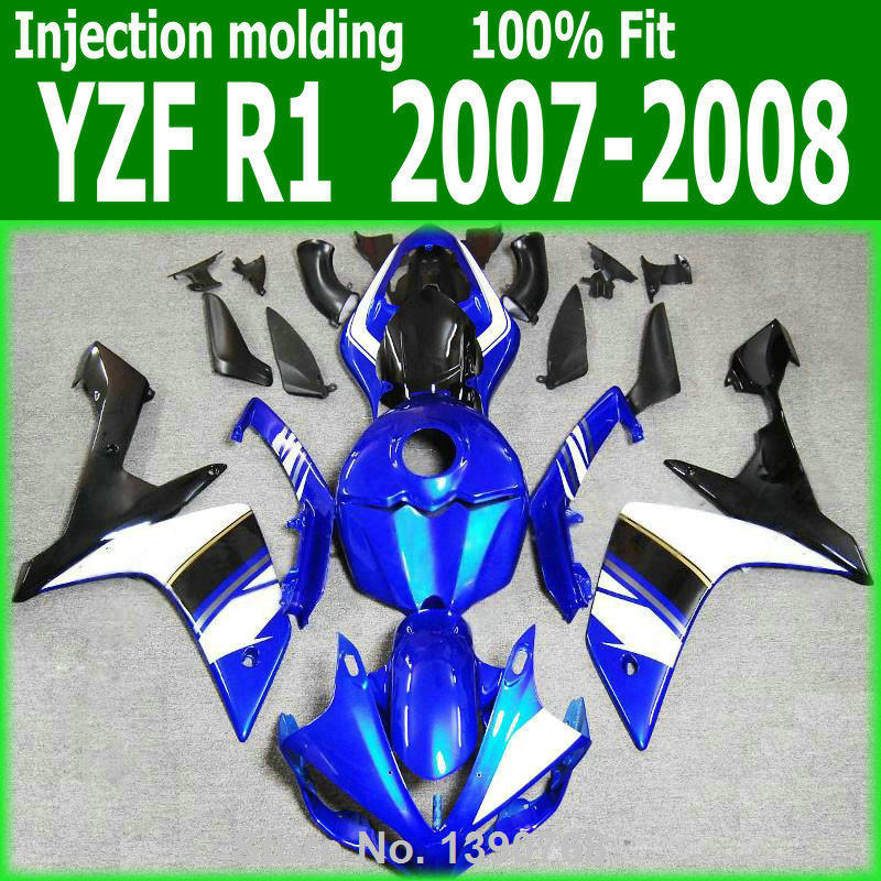 Abs plastic Fairings For YAMAHA YZF <font><b>R1</b></font> 07 08 ( Blue white lines ) <font><b>2007</b></font> 2008 free shipping Injection fairing kit CQ11 image