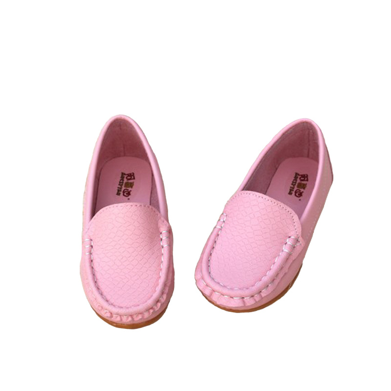Aercourm A Παιδικά παπούτσια 2017 - Παιδικά παπούτσια - Φωτογραφία 5
