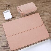 Matte PU Leather Sleeve Waterproof Laptop Bag 14 15.6 For Macbook Xiaomi Air 13