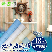 Non woven wallpaper Mediterranean style blue bar nostalgic wood bedroom living room TV specials wallpaper restoring ancient ways