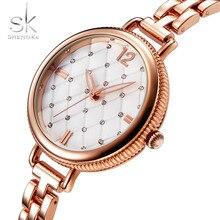 Shengke Relojes de pulsera de cuarzo para Mujer, Reloj femenino informal, de lujo, dorado, con diamantes de imitación, resistente al agua, 2020