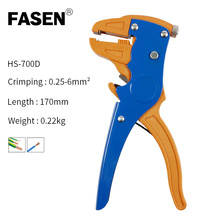 HS-700D Self-adjusting Insulation Wire Stripper Cutter Hand Crimping Tool pliers Clamp Electrician