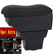 Opel Astra Armrest Box Opel Astra J 유니버설 카 중앙 팔걸이 수납 박스 컵 홀더 재떨이 수정 액세서리