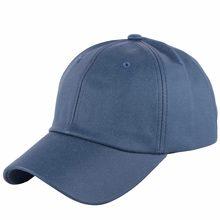 hot wholesale men women brand snapback hat cap Best quality Pu leather  solid color casual baseball ea394dca3d0