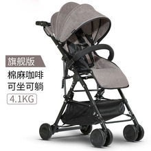 лучшая цена Baby Stroller Lightweight Portable Folding Can sit and recline ultra-light folding shock absorber  Umbrella Car Portable Travel