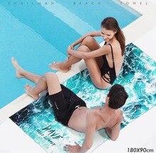 Брендовое компактное пляжное полотенце быстросохнущее летние каникулы полотенце для йоги с принтом для серфинга дорожное полотенце для плавания полотенце из микрофибры