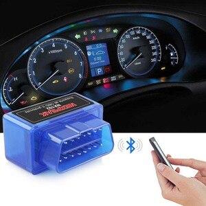 Image 2 - EML327 OBD2 V1.5 自動車スキャナ elm 327 V1.5 OBD 2 ODB2 Autoscanner ELM 327 V 1.5 OBD2 Bluetooth アダプタロシア語圏