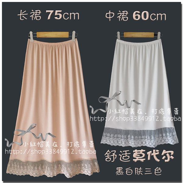 Decoración del cordón del busto falda básica de la falda slip underskirt interior modal medio-largo medio medio de deslizamiento sólido 75 cm 90 cm