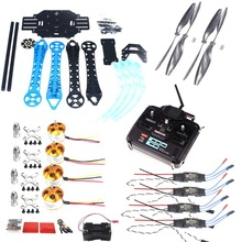 F08151-E S500 RC Drone ARF Upgrade Kit Frame + S500 Landing Gear + QQ SUPER 4 Axis Control Board + Carbon Pros + 6CH TX RX