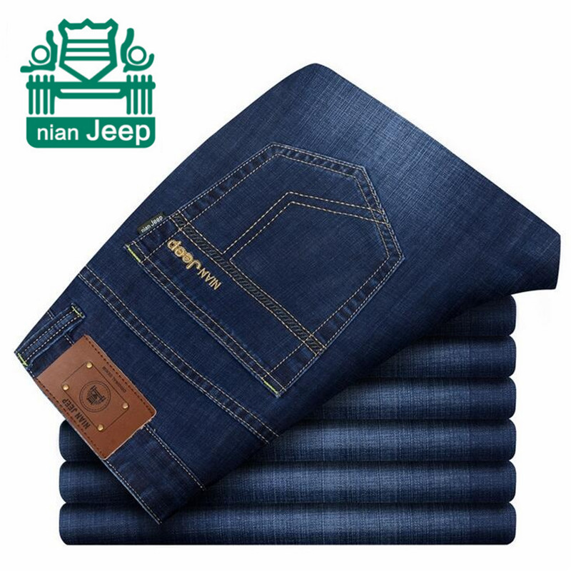 NIAN AFS JEEP Younger Man's Casual Straight Denim Jeans,New Style Cardigan Solid Man's Water Washed Cotton Denim Jeans Brand afs jeep jeans homme brand clothing light washed solid straight regular business jeans men full length denim pants casual jeans