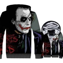 Hot Sale Thick Hoodies For Autumn Winter Warm Coat 2018 New 3D Pattern Joker Hip Hop Streetwear Mens Sweatshirts Batman Hoodie