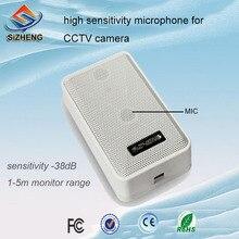 SIZHENG COTT-S20 CCTV microphone Hi-FI -38dB security camera window counter sound monitor audio pickups