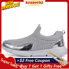 Krasovki Single Shoes Women Flat Bottom Fashion Rhinestone Dropshipping Slip on Breathable Round Toe Mesh Causal