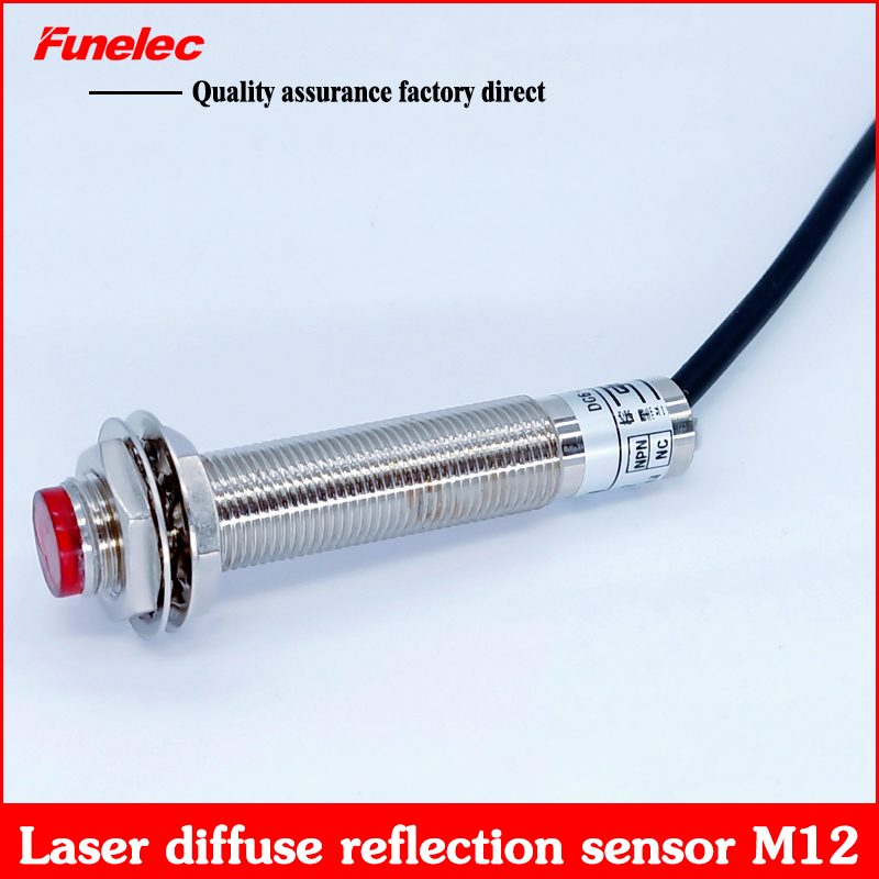 M12 Visible Light Laser Sensor Diffuse Reflection High Precision Laser Photoelectric Switch Adjustable Distance 0-15CM