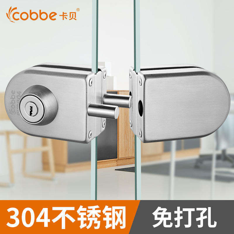 2018 Special Offer Electronic Door Lock Fechadura Stainless Steel Thickened Glass Door Lock Double Open Hole Frameless Single special design frameless paintings reflection print