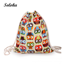 Backpacks Female 3D Printed Cute Animal Owl Pattern Girl School Bag Women Lady Travel Bags Shoes Bags for Adolescent Girls 2017