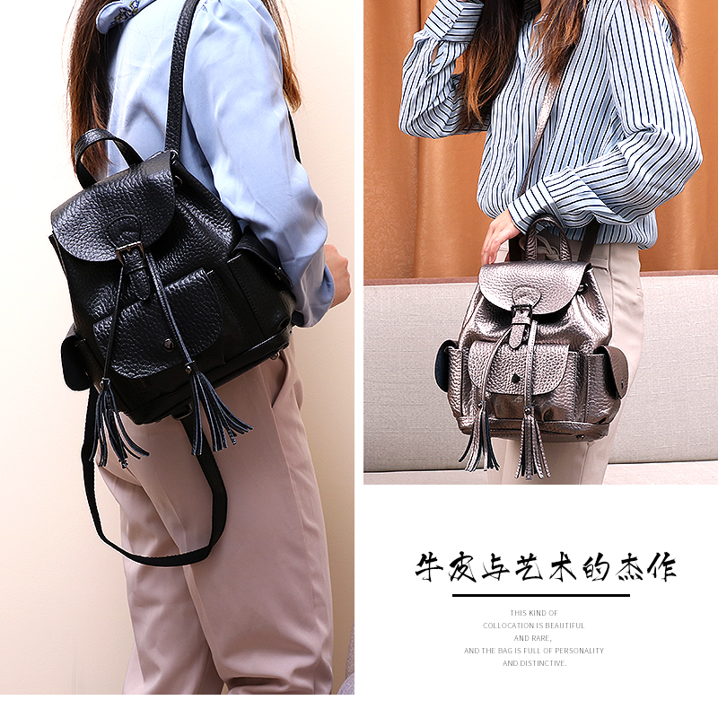 2018 Elephant Pattern Cowhide Leather Women Backpack Tassel Drawstring Cover Bag Luxury Student School Bagpack Silver Red Black-in Backpacks from Luggage & Bags    3