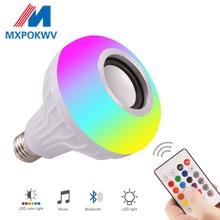 Bluetooth Light Bulb Speaker E27 RGB Led Light Music Player Louderspeaker Mini Audio Speaker with 24 keys Remote Controller honsco bluetooth v3 0 speaker e27 rgb 9w led bulb music lamp w remote controller ac 90 240v