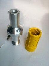 High pressure dustless water Sandblast gun boron carbide liquid blasting nozzle