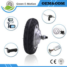 powerful ebike 8inch electric wheel motor 24V 200w hub motor kit electric scooter motor electric bike conversion kit