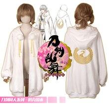 Touken Ranbu Cosplay Hoodie Tsurumarukuninaga Casual Hooded Hoodie Cartoon Unisex Women Men Sweatshirts Zipper Top Coat Jacket