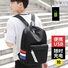 Ms. Male Outdoor Leisure Travel Backpack bag Female Junior High School Student backpack Schoolbag External Computer USB Charging