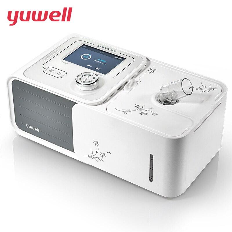 Yuwell CPAP Машина с CPAP маска увлажнитель фильтр Пластик шланг мешок best сна храп решение Портативный тихий респиратор