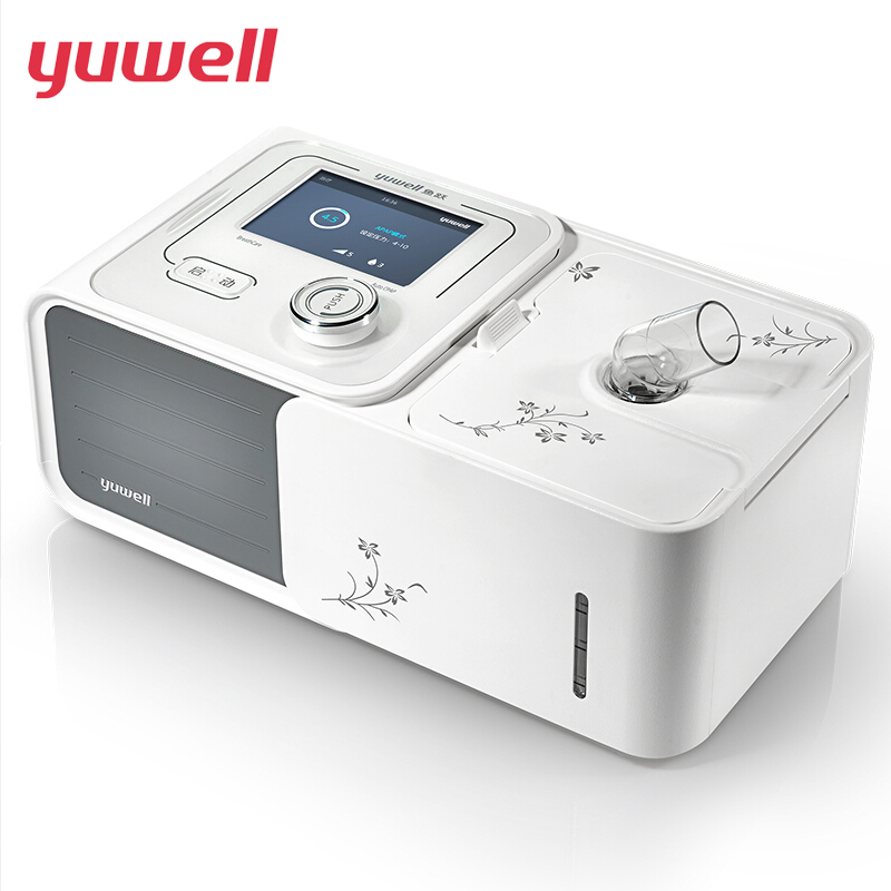 yuwell CPAP Device Portable Quiet Respirator With Nasal Mask Humidifier Filter Plastic Hose Bag The Best Sleep Snoring Solution doctodd gii bpap t 20s cpap machine w free mask humidifier and spo2 kit respirator for apnea copd osahs osas snoring people