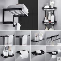 Bathroom Accessories Set, Black Oil Brushed Square Toilet Brush Holder,Paper Holder,Towel Bar,Towel Holder bathroom Hardware set